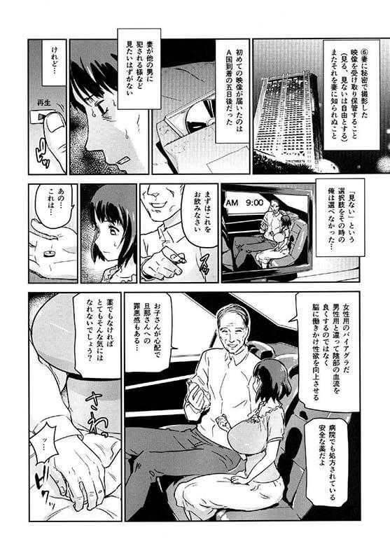 ヒトヅマカリの画像2